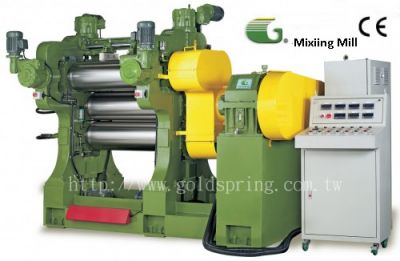 4Mixing Mill
